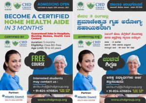 free home health aide course